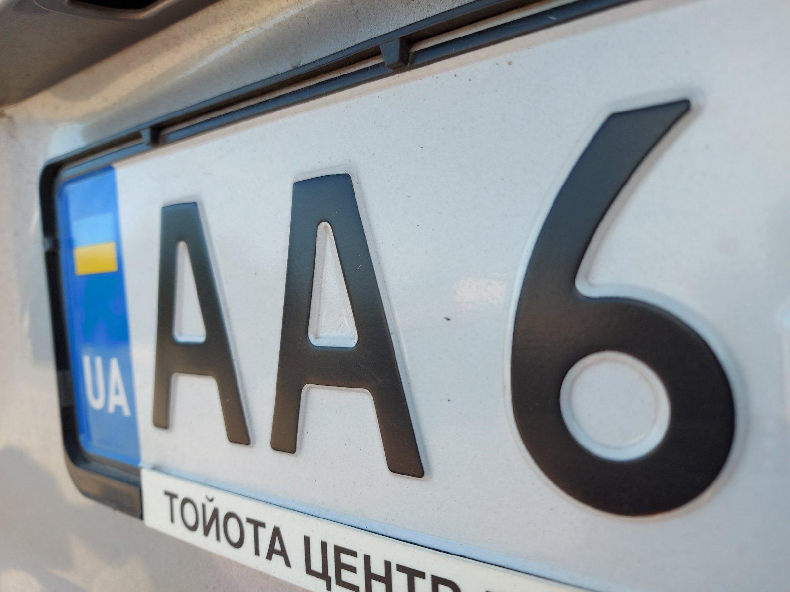 Комплекс для лазерного маркування автомобільних номерів